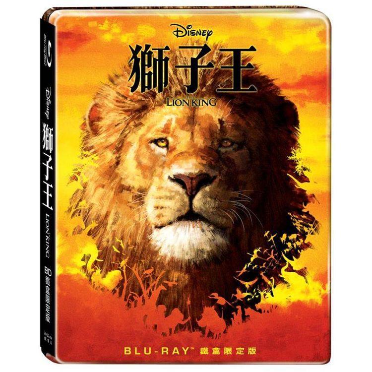 獅子王 (2019) 鐵盒版 BD