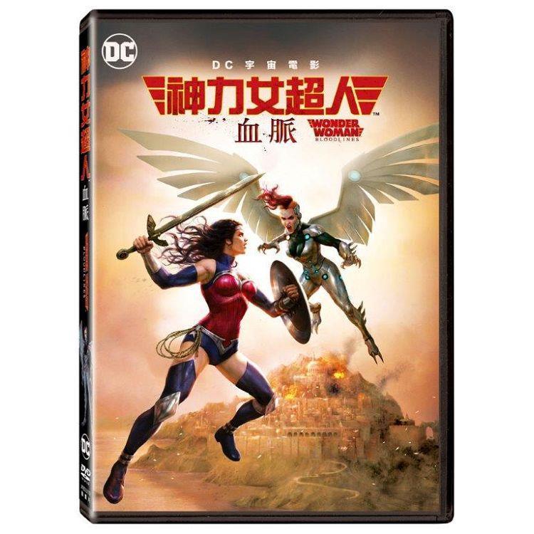 神力女超人:血脈 DVD