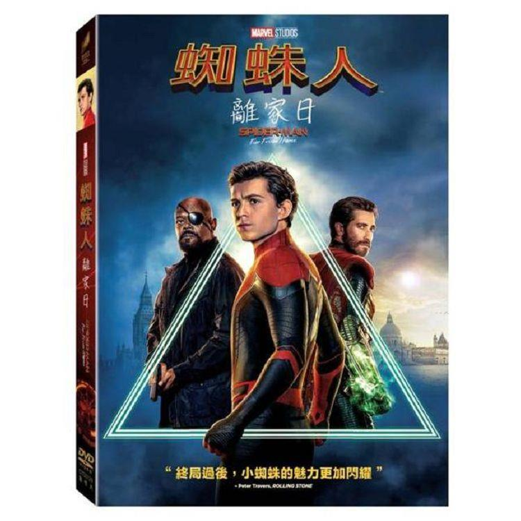 蜘蛛人:離家日 DVD