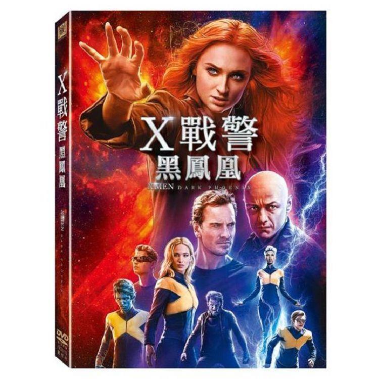 X戰警:黑鳳凰 DVD