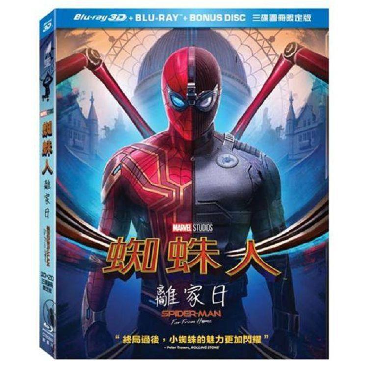 蜘蛛人:離家日 3D+2D三碟圖冊限定版 BD