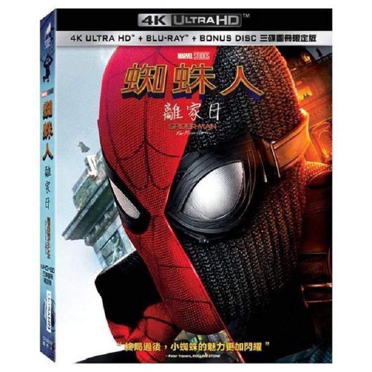 蜘蛛人:離家日 UHD+BD三碟圖冊限定版 BD