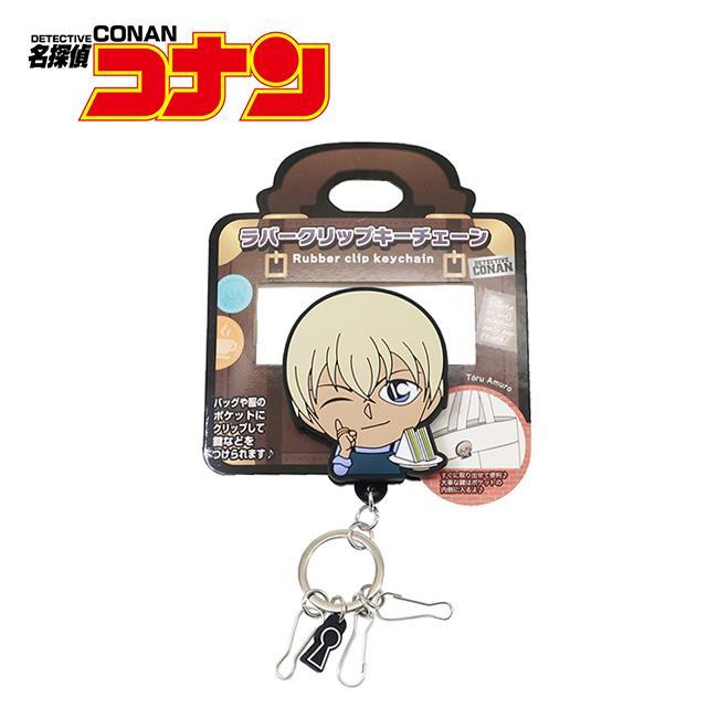 安室透 夾式鑰匙圈 造型鑰匙圈 鑰匙圈 名偵探柯南
