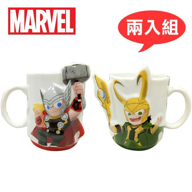 兩入組 雷神索爾 洛基 馬克杯 300ml 對杯組 咖啡杯 漫威英雄 MARVEL