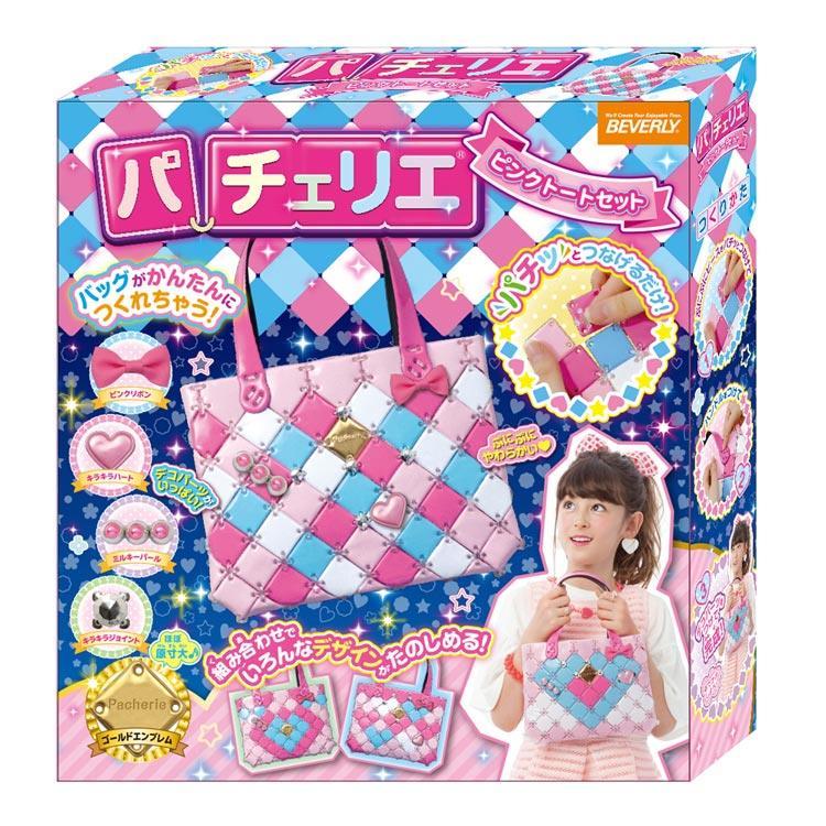 《 BEVERLY 》時尚巧拼包 - 粉紅托特包