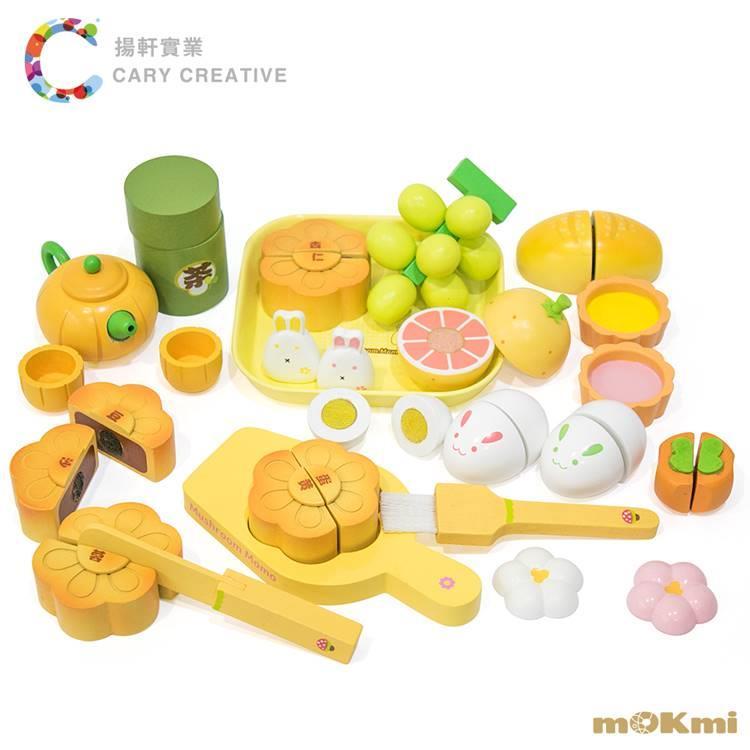 【mOKmi x umu】木可米 木製家家酒 - 月餅DIY玩具