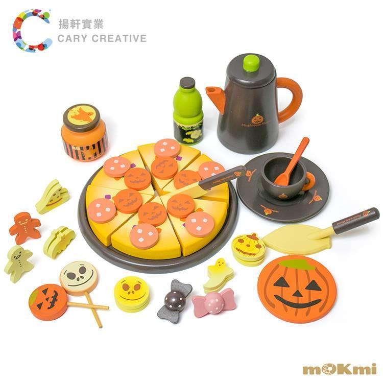 【mOKmi x umu】木可米 木製家家酒 - 南瓜披薩玩具