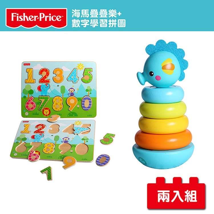 費雪海馬疊疊樂-藍色+數字學習拼圖(木玩2件組)