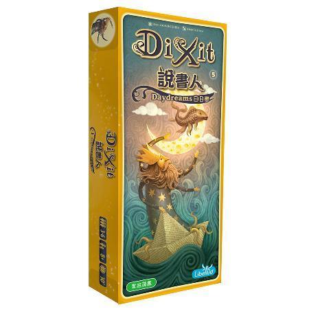 說書人 白日夢 桌上遊戲 (中文版) Dixit: Daydream
