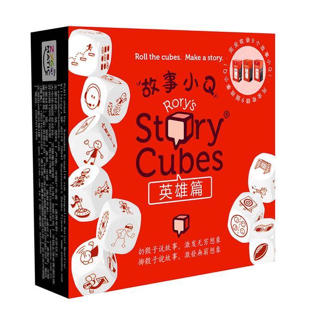 故事小Q 英雄版(中文版) Story cube Heroes