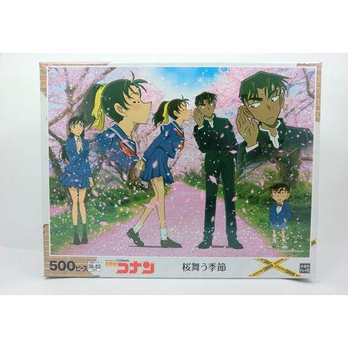 名偵探柯南 平次&和葉 櫻花的季節 日系/500P拼圖