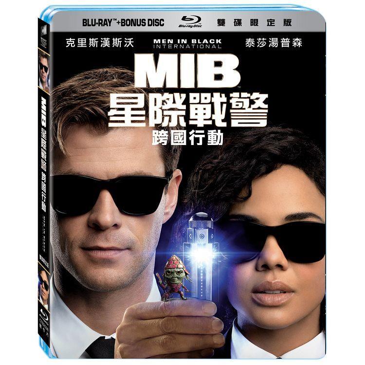 MIB星際戰警:跨國行動 雙碟限定版BD