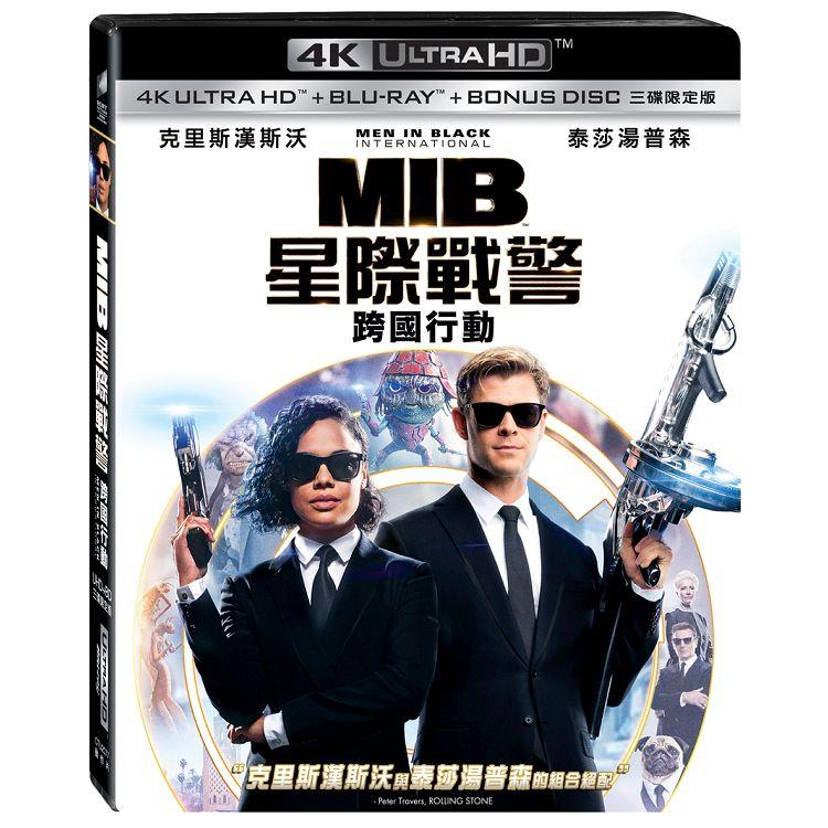 MIB星際戰警:跨國行動 UHD+BD三碟限定版