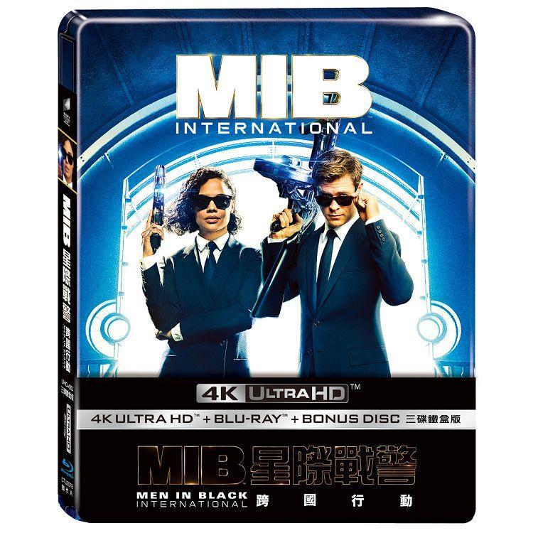 MIB星際戰警:跨國行動 UHD+BD三碟鐵盒版