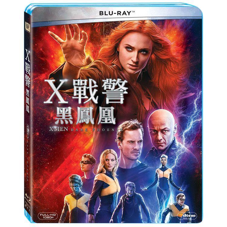 X戰警:黑鳳凰BD
