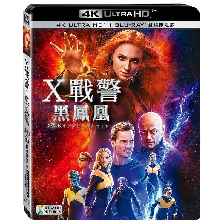 X戰警:黑鳳凰 UHD+BD雙碟限定版BD