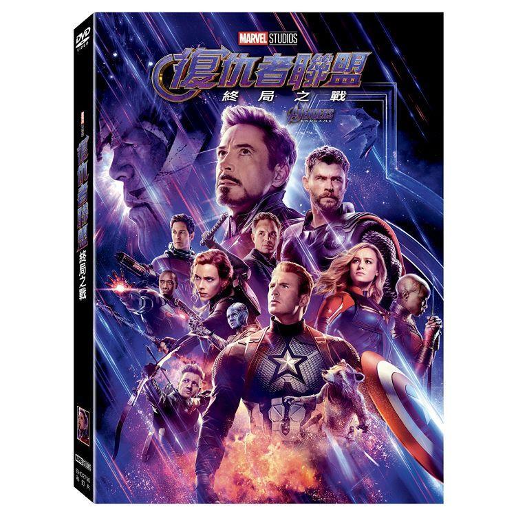 復仇者聯盟:終局之戰DVD