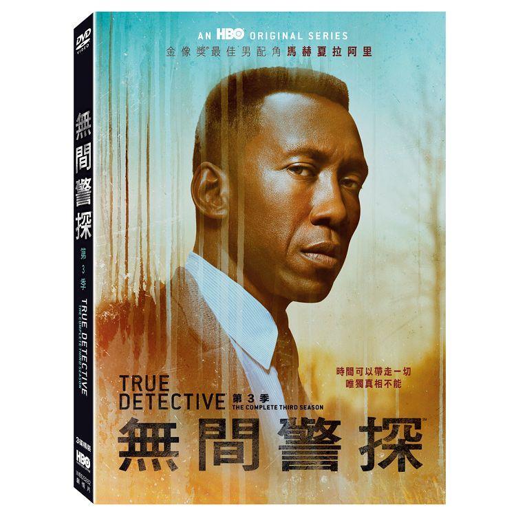 無間警探第三季DVD