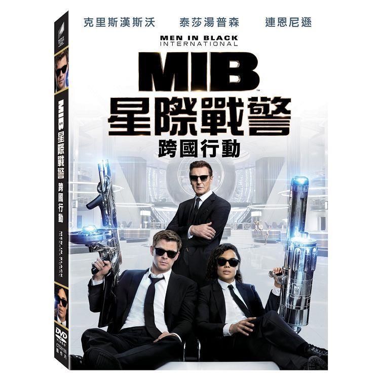 MIB星際戰警:跨國行動DVD