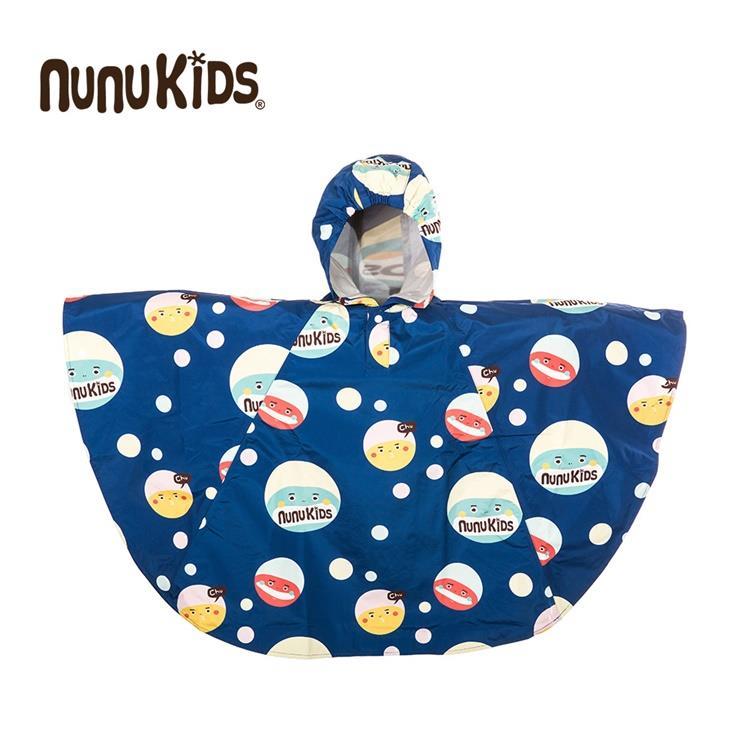 【虎兒寶】NUNUKIDS 抖抖蓬機能型風雨衣- 太空泡泡