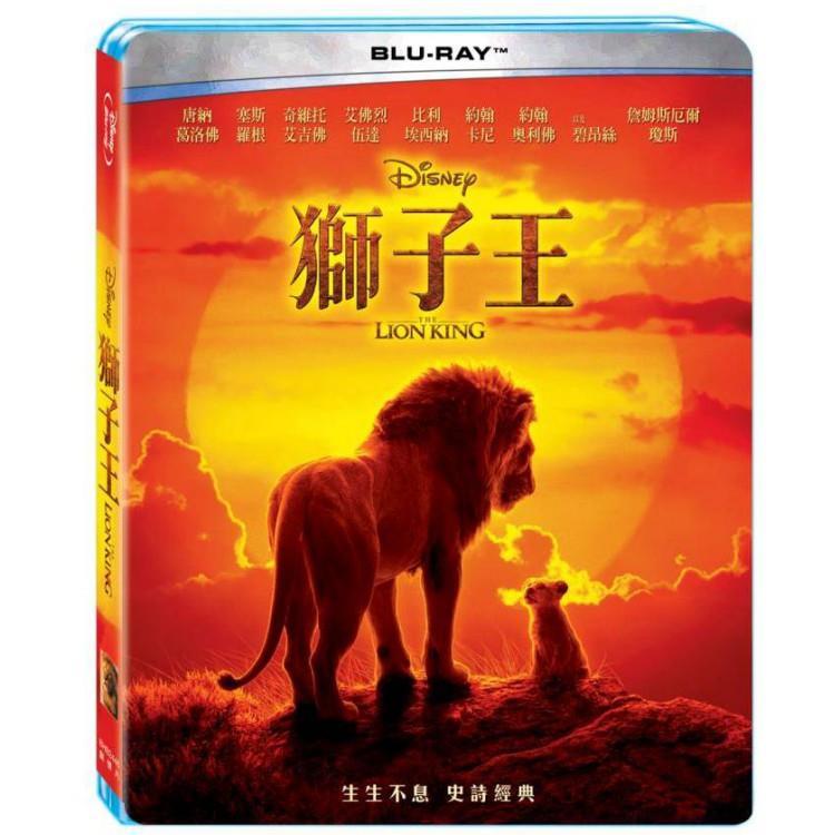 獅子王 (2019) BD