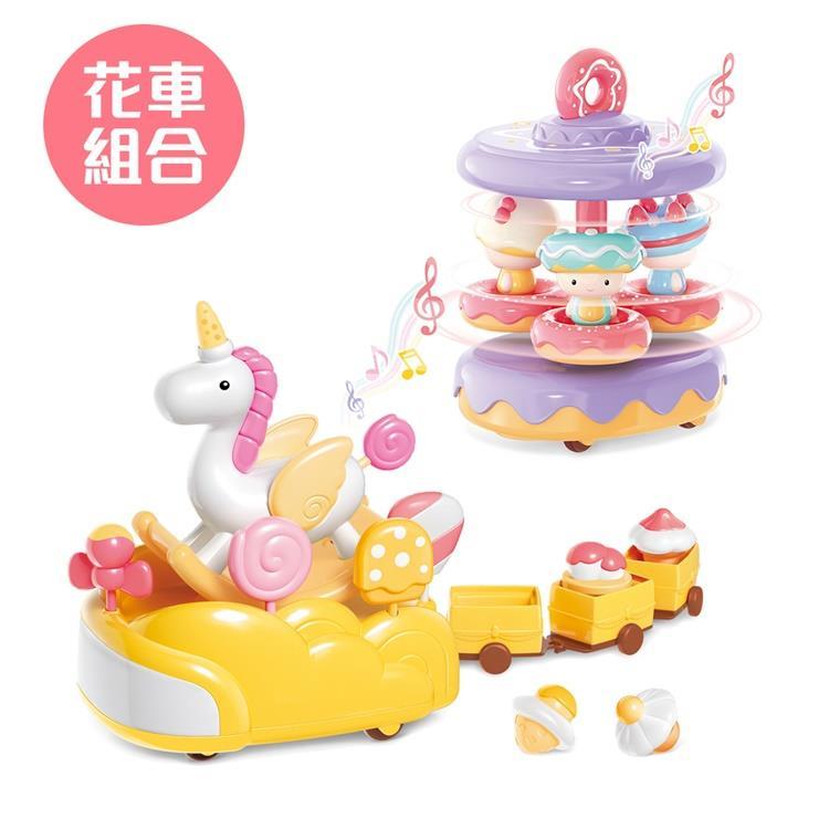 【虎兒寶】Mini Candy 糖果計劃花車系列 - 冰淇淋+甜甜圈