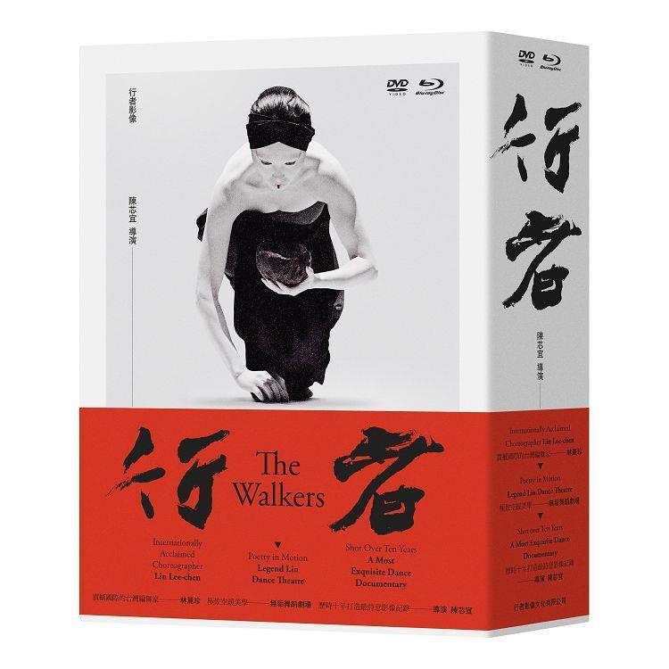 行者 BD+DVD (4片裝)