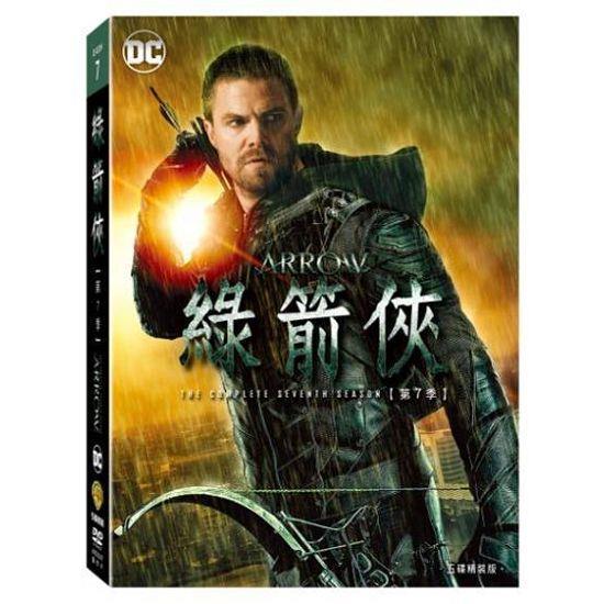 綠箭俠第七季 DVD