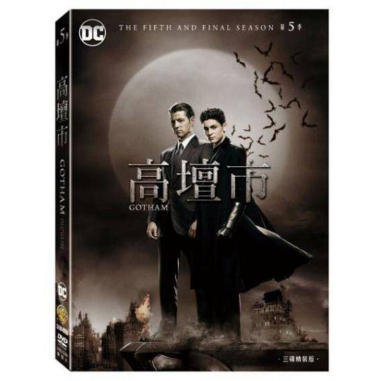 高壇市第五季 DVD