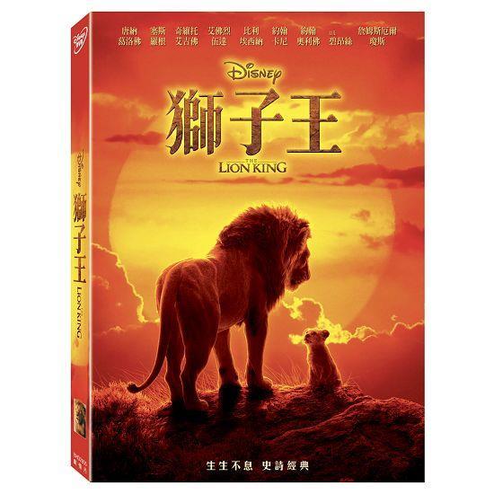 獅子王 (2019) DVD