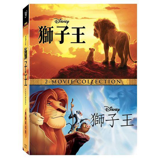 獅子王 雙版本合集 DVD