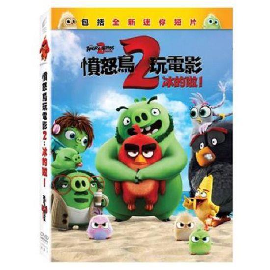 憤怒鳥玩電影2:冰的啦 DVD