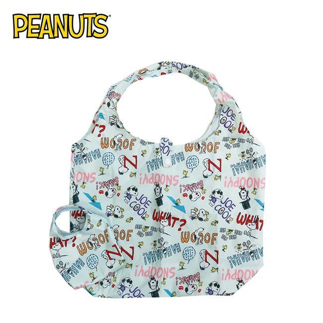 史努比 摺疊 購物袋 環保袋 手提袋 Snoopy PEANUTS