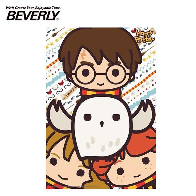 BEVERLY 哈利波特 Q版拼圖 300片 日本製 益智玩具 榮恩 妙麗