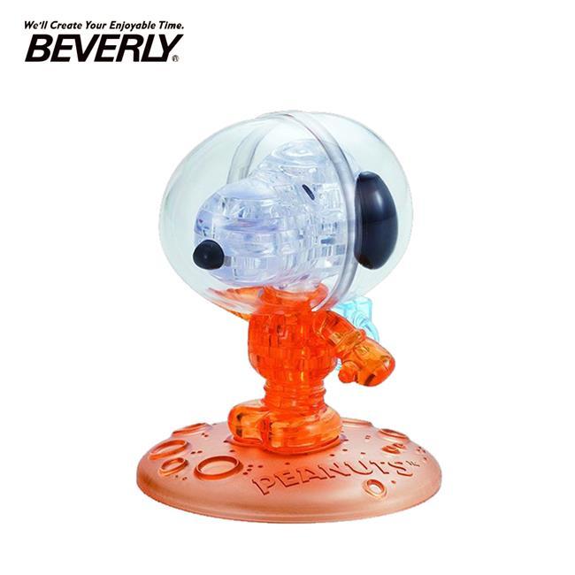 BEVERLY 史努比 太空人 立體水晶拼圖 35片 3D拼圖 水晶拼圖 公仔 模型 Snoopy