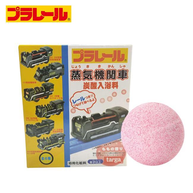 PLARAIL 蒸汽火車 沐浴球 水蜜桃香氛 泡澡劑 入浴球 泡澡球 蒸汽機關車 款式隨機