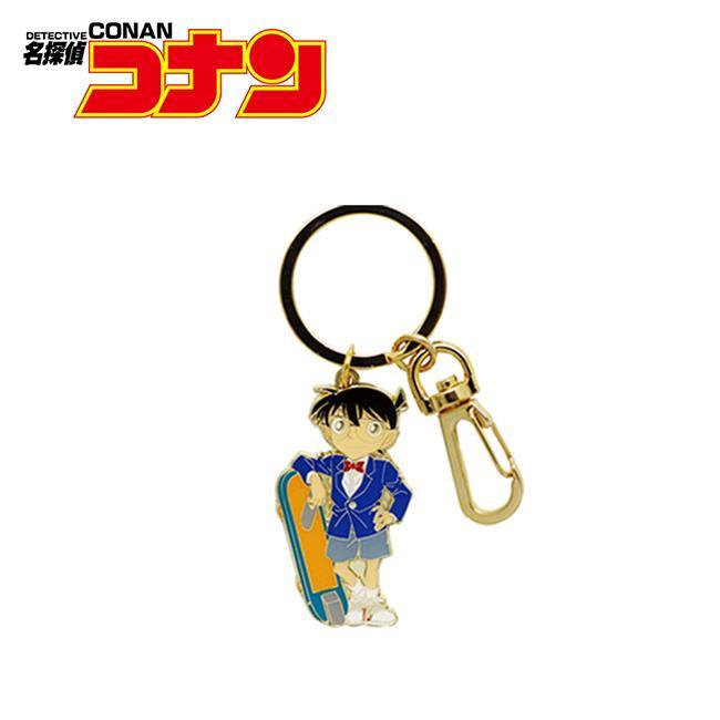 江戶川柯南 金屬鑰匙圈 吊飾 名偵探柯南