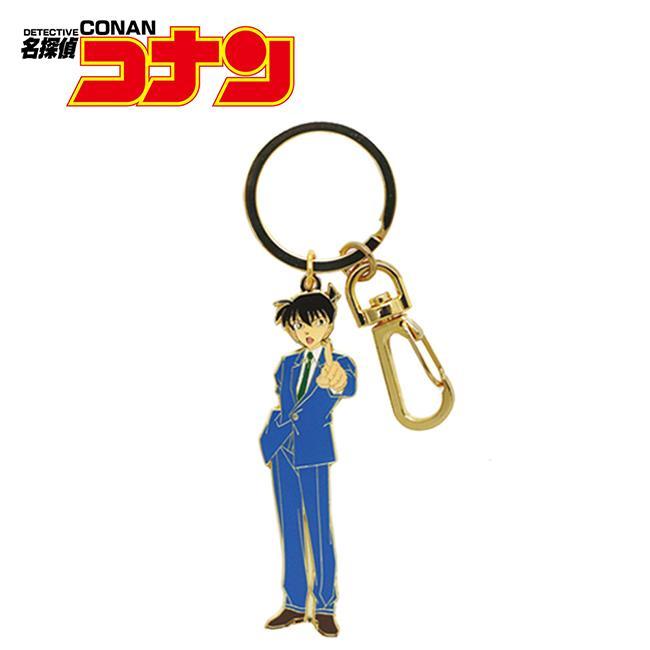 工藤新一 金屬鑰匙圈 吊飾 名偵探柯南