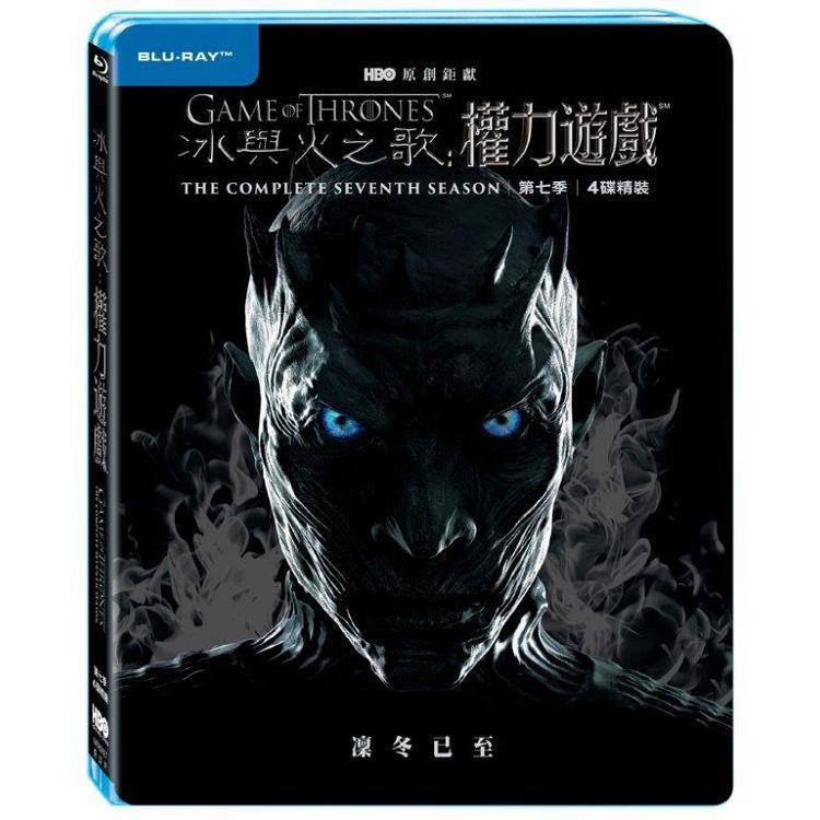 冰與火之歌:權力遊戲 第七季 BD