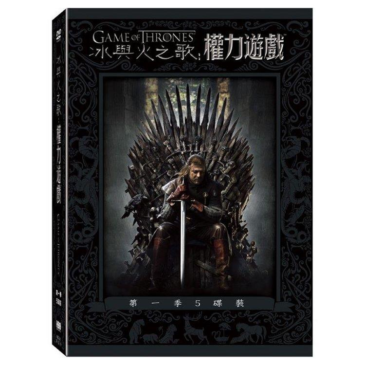 冰與火之歌:權力遊戲 第一季 DVD