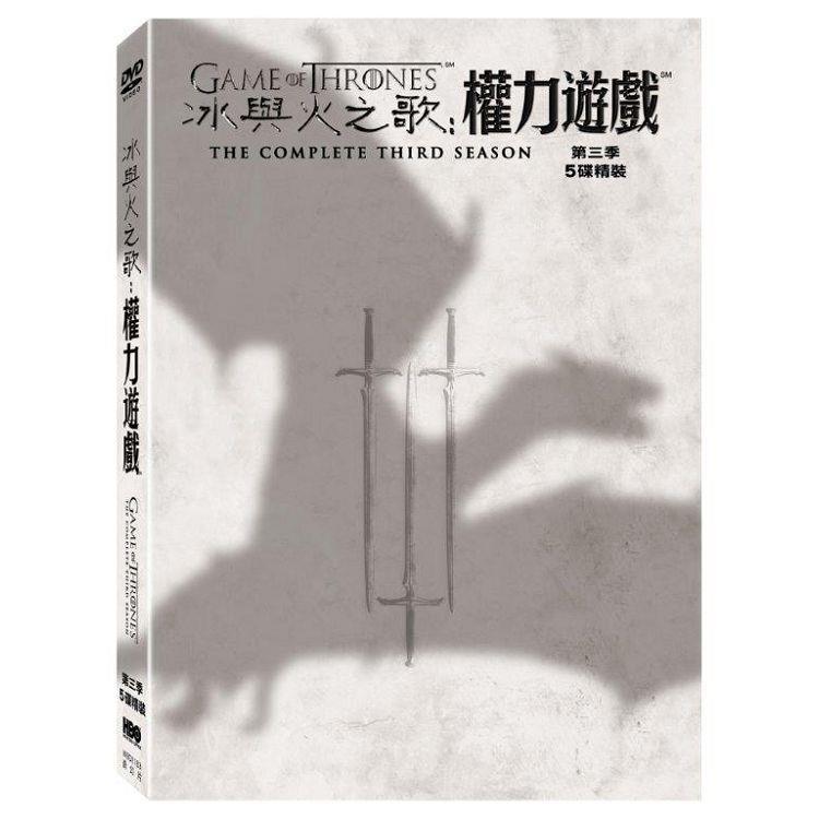 冰與火之歌:權力遊戲 第三季 DVD