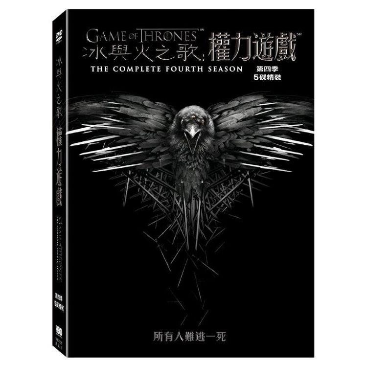 冰與火之歌:權力遊戲 第四季 DVD