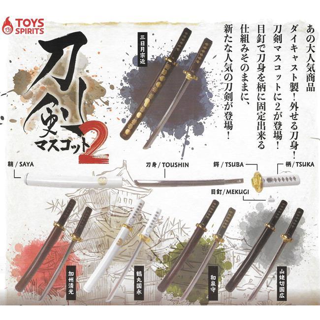 全套5款 日式刀劍 模型 P2 扭蛋 轉蛋 迷你刀劍