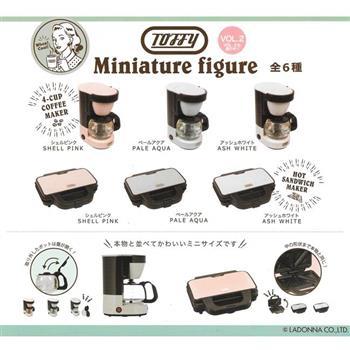 全套6款 日本TOFFY 廚房用品 模型 P2 扭蛋 轉蛋 迷你熱壓機 迷你咖啡機
