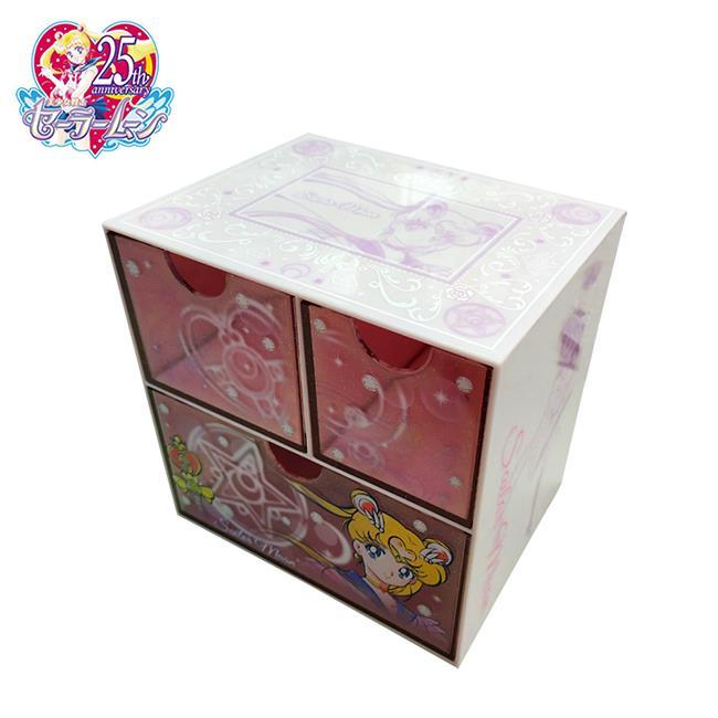 美少女戰士 三抽 塑膠收納盒 抽屜盒 置物盒 桌面收納 月野兔