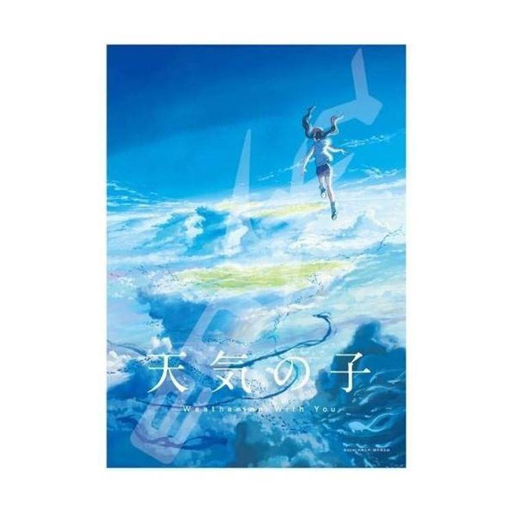 新海誠 天氣之子 日系/208P拼圖