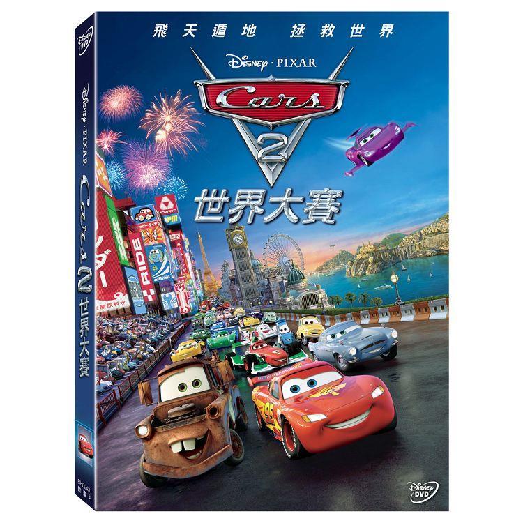 CARS 2 世界大賽 DVD