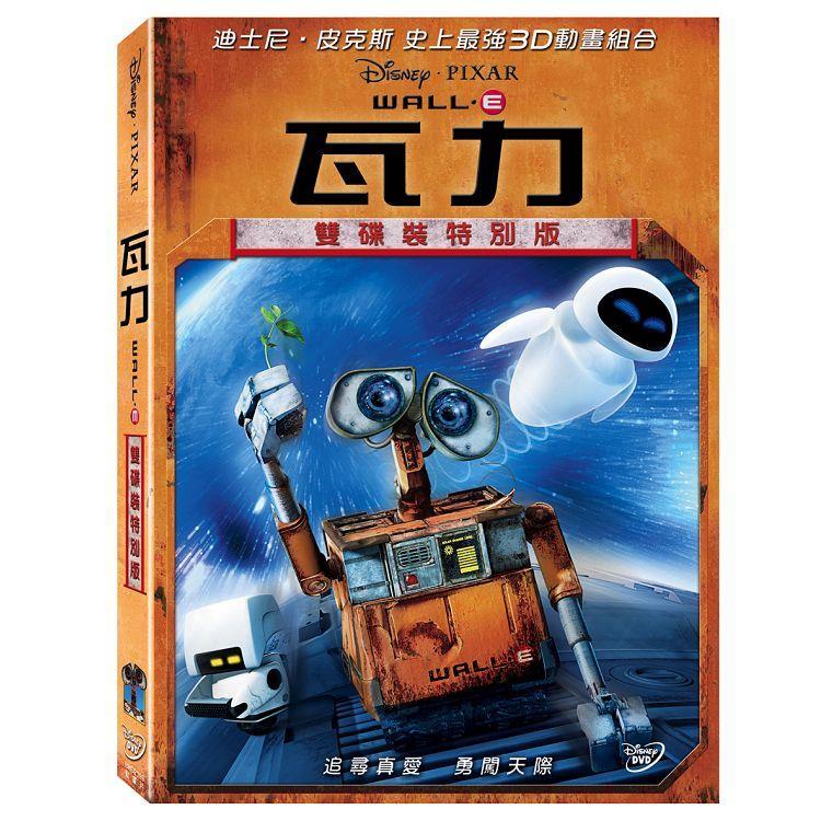 瓦力 DVD