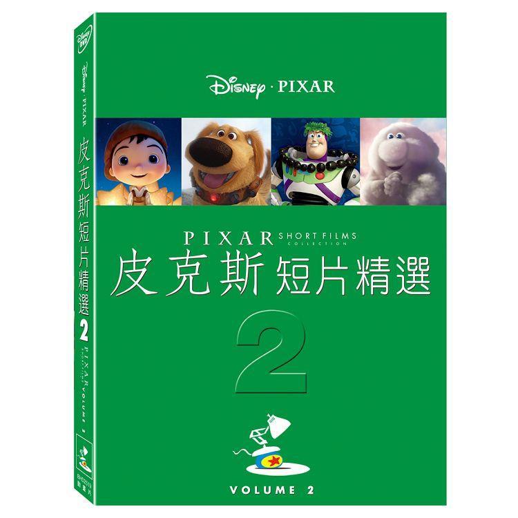 皮克斯短片精選第2集 DVD