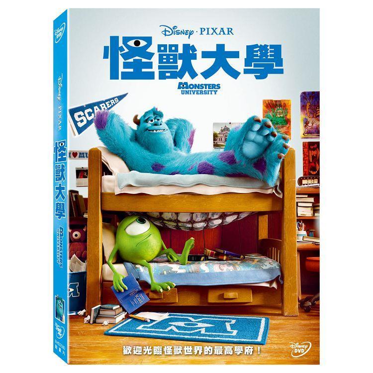 怪獸大學 DVD